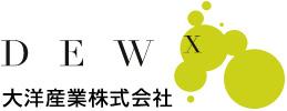 大洋産業株式会社 - DEWX